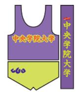 6 - 【2019年第95回箱根駅伝】区間エントリー【中央学院大学】