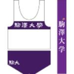 9 150x150 - 【2019年第95回箱根駅伝】区間エントリー【駒澤大学】