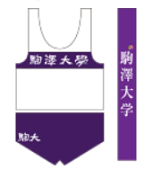9 - 【2019年第95回箱根駅伝】区間エントリー【駒澤大学】