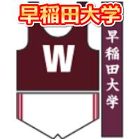 7cd85e860bcd2f7b53762b82859eb93c - 結果速報【2020年第96回箱根駅伝予選会】早稲田大学:選手
