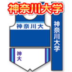 d2fe05f65bf144fd53cfa0097964c48f 150x150 - 結果速報【2020年第96回箱根駅伝予選会】神奈川大学:選手