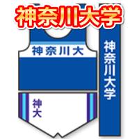 d2fe05f65bf144fd53cfa0097964c48f - 神奈川大学【2020年第96回箱根駅伝チームエントリー】選手:メンバー